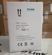 DLINK广州代理商,DLINK网线价格,DLINK网线一箱多少钱图片