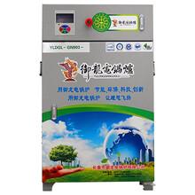 哈尔滨半导体电锅炉多少钱