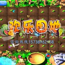斯当特朵朵庄园!一款可以在室内种菜的儿童游戏!互动投影设备专业供应