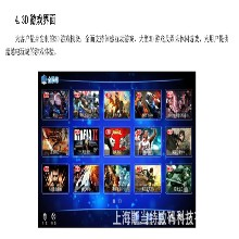 上海斯当特3D全娱乐影咖影院KTV一体机厂家直销KTV新玩法