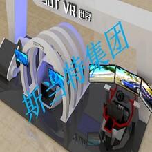 斯当特厂家直销VR9D蛋壳影院商场VR设备升级版VR战斗仓
