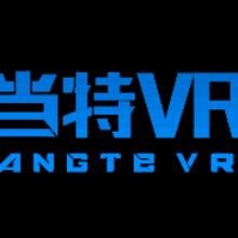 斯当特震撼来袭身临其境VR虚拟现实主题公园