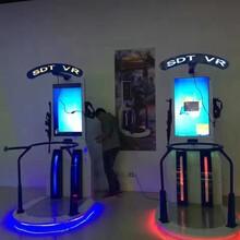 上海斯当特VR设备厂家VR乐园加盟VR万向跑步射击