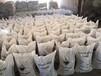 河南焦作砖厂瓦厂烟筒脱硫专用片碱水处理烧碱批发