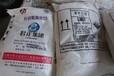 河南焦作區域國標片堿批發價格君正片堿銷售
