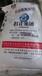 陜西西安磚廠脫硫專用片堿批發價格大氣處理專用火堿廠家