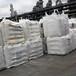 河北沧州落地碱批发价格废碱90以上含量纯碱含量不高的低价出售