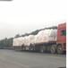 副产纯碱批发95含量落地碱块碱河北沧州发货