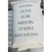 河北保定洗衣粉廠子用的元明粉白色硫酸鈉99含量無水芒硝