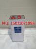 原装供应比泽尔BSE32冷冻机油低温活塞机专用油