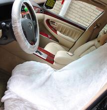 汽车一次性座椅套四件套pvc座椅套无纺布座椅套汽车维修座椅套