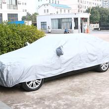 汽车车衣车罩防晒防雨车套遮阳隔热