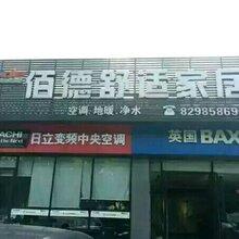 扬州明装暖气片哪里卖?