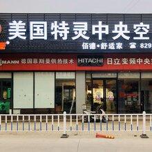 揚州明裝暖氣片門店