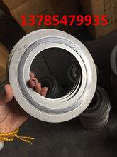 D2222金属缠绕垫,D2222金属缠绕垫价格,D2222金属缠绕垫厂家