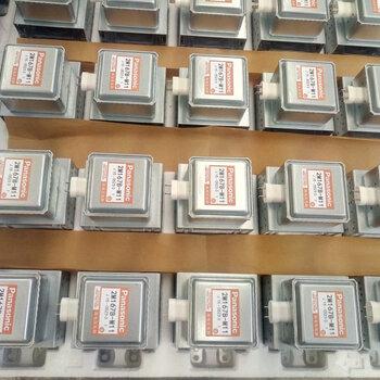 松下磁控管,新型松下磁控管康来微波设备配件