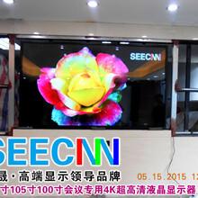 思晟98寸液晶电视图片98寸电视租赁批发价格