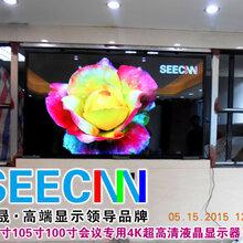 思晟98寸液晶电视图片98寸电视租赁批发价格图片