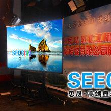 98寸液晶显示器98寸电视全网低价图片