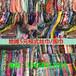 五元模式圍巾絲巾賣5元圍巾跑江湖地攤產品上百個款色送銷售錄音