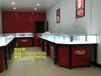 鲁山正安新世纪珠宝展柜、化妆品展柜、烟酒展柜