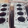 4105柴油机外壳