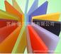 进口PC彩色板高透明PC板PC耐力板防刮花工程专用板颜色可定做厂家直销