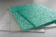 苏州直供PC颗粒板各颜色规格PC彩色板PC透明板欢迎订购