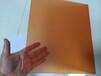 pc磨砂板生产加工进口PC颗粒板PC耐力板厂家直销