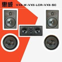 成都惠威HiviVX8吸頂會議室音箱功放話筒銷售安裝調試維修