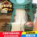 立新牌多功能全自动米粉机时产50-300斤一机多用