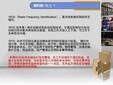 uhfrfid智能仓储管理系统图片