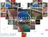 宜春市彩色混凝土靖安县胶结料厂家