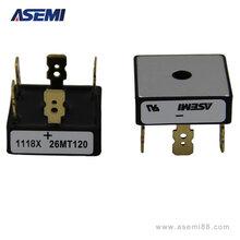 深圳整流桥厂家Asemi26MT120三相整流桥输出电压1200V