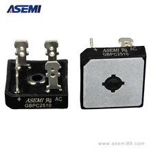ASEMI台湾品牌GBPC2510进口整流桥家电用桥