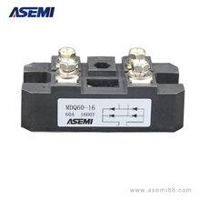 台湾ASEMI品牌MDQ100-16原装整流桥模块、重庆时时彩平台源码、模块