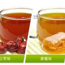 湖南株洲红糖坚果姜茶ODM厂家,方便食品厂家直销