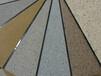 聊城水城佳乐乳胶漆、真石漆现面向全国诚招代理商