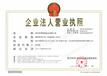 香港国泰金业香港十大交易平台之一