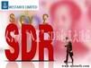 """维盛帮您分析:人民币""""入篮""""SDR的五大误区"""