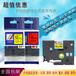 普贴国产标签机色带标签纸91218mm适用兄弟E100B18RZTZ-231/631