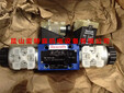 供应电磁阀德国rexroth力士乐4WE6D62/EW230N9K4