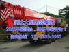 100吨吊车200吨出租300吨500吨起重机润达大型吊装企业