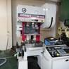 高精密冲床,双塔机械出售日本进口原装山田DOBBY高精密冲床DP-35CS