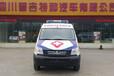 四川普吉救护车,大通V80(SH5030XJHA1D4)短轴中顶监护型救护车