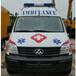 大通救护车四川普吉大通V80长轴高顶监护型救护车