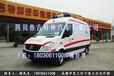 进口奔驰救护车价格,奔驰救护车价格,奔驰凌特315监护型救护车销售