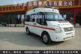 贵州全顺救护车厂家_贵州全顺短轴救护车厂家报价