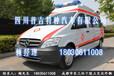 奔驰Vito122救护车,四川奔驰救护车报价,四川奔驰救护车销售