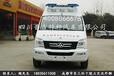 成都120救护车,成都紧急救护车,大通V80长轴高顶监护型救护车